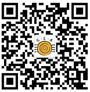SEA WeChat QR Code - Contact Us